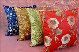 Элегантный жаккард декоративные чехлы для дивана стул подушки спинки старинные наволочка китайский шелковый атлас наволочка cheap silk chair cushion cover от Поставщики подушка для шезлонга