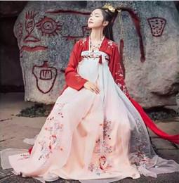 Длинные платья невесты платья вышивки Ru юбки Свежие и элегантные Хань китайской одежды расширения юбки Свадебное платье от