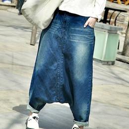 befbf14b88a Free shipping 2017 Women hip hop streetwear Baggy jeans Boyfriend American  pants Wide Leg Baggy Denim Jean Bloomers WP15