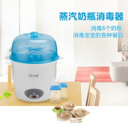 Wholesale Steamed Pot - High-capacity Baby Bottle Cooker Disinfection Pot Multi-functional Anti-dry Heat Steam Sterilizer 8602