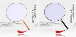 Pittura di seta del ricamo online-bambini fai da te bianco rotondo ventilatore di seta manico in bambù ventilatore antico ricamo stile cinese per la pittura di graffiti e decorazione