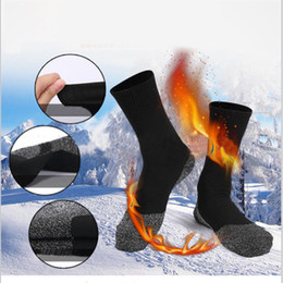Verpackung für socken online-2pcs / pair 35 Below Socks Aluminized Fibers Herren Socke Halten Sie Ihre Füße warm und trocken Unisex Frauen warme Socken Witn Opp Package 120pcs YYA1224
