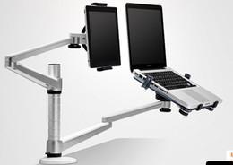 2019 подставка для ноутбука D-MOUNT OA-9X Double arm multifunctional aluminum 9inch 10inch pad desk mount laptop table stand monitorbracket shelf дешево подставка для ноутбука