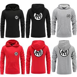 Men Hoodie Dragon Ball Z Goku Hooded Sweatshirt Long Sleeve Pullover  Sportswear Sweaters Women Men Skateboard Coat Outerwear SMDG1214 107adefde