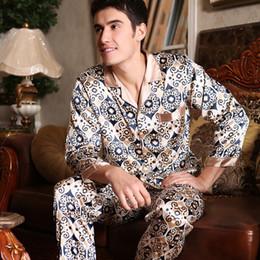 vestiti di novità oro Sconti Plus Size uomo Casual traspirante Top in seta sintetica e pantaloni set pigiama salotto Homewear Sleepwear Set Set pigiama da uomo 5002