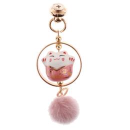 Lovoski Soft Ball Handbag Case / Phone Vintage Pendant Keyring pink от
