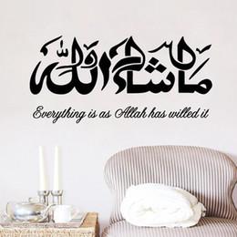Canada Masha Stickers Muraux Islamiques, Art de Calligraphie Arabe Anglaise Art Mural Sticker Décor supplier islamic art wall decal Offre