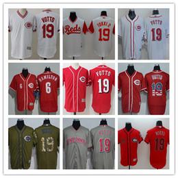 Other Baseball & Softball Joe Morgan #8 Cincinnati Reds Baseball Jersey Promo Shirt Size L New Sealed Sporting Goods