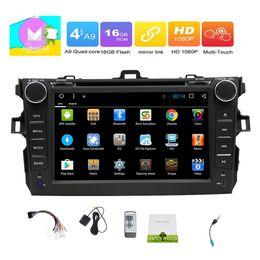 Argentina HD 7''multi-touchscreen DVD de coche Radio estéreo Quad-core Android 6.0 Sistema de navegación GPS Bluetooth FM AM RDS USB / SD Wifi Phone Link Headunit cheap quad core chinese phones Suministro