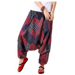 2017 Mujeres de Primavera Pantalones Harem de Viaje Ocasional Fluido Bajo entrepierna Bloomers India India Pantalones Baggy para Mujer 100902 desde fabricantes