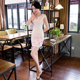 2019 vestidos étnicos nuevos Envío gratis 2017 nuevo estilo de cambio vestido chino de las mujeres étnicas vestido de boda cheongsam falda qipao vestidos étnicos nuevos baratos