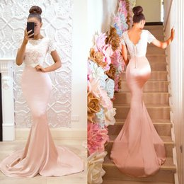 Glamorous 2018 Sexy Lace Backless Bridesmaids Dresses Mermaid Cap Sleeves  Short Sleeve Buttons Back Long Wedding Guest Maids of Honor Gowns 51b0a2e4c3a9