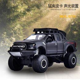Большой звук автомобиля онлайн-Литой металл детские игрушки модель автомобиля jianyuan 1: 32 для Ford Raptor big foot пикап с звуковой свет 32129