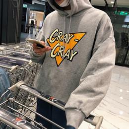 корейский стиль шапка Скидка 2018 корейский стиль новые мужская мода тенденция Письмо печати Cap пуловеры свободные повседневная серый толстовки хлопок кофты M-XL
