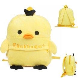 2017 new schoolbag chicken kids bookbag for children 3 to 5 year old boys and girls christmas gift free shipping 3024cm affordable 12 year old girl gifts