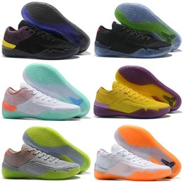 the best attitude 00715 bb702 NEW 2018 Kobe 360 AD NXT Yellow Orange Strike Derozan Basketball Shoes  Cheap Mens Trainers Wolf Grey Purple Sneakers Size 7-12