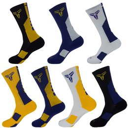 Wholesale Blue Mountains Ski - Thicken Basketball Socks Football Outdoor Adventure Mountain Running Badminton Skid 35-46 Yards Multicolor Can Be Selected