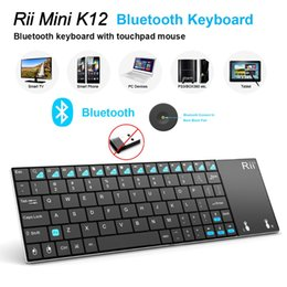 pc rii bluetooth Rebajas Venta caliente Rii mini K12BT Nuevo Utra Mini Inalámbrico Inglés Ruso teclado Bluetooth Touchpad del ratón para Windows Android PC