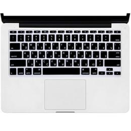 2019 macbook pro haut fall 2-farbige US-Russische Tastatur Schutzfolie für Macbook Air Pro Retina 11 Zoll Laptop Skin Hülle für Mac Book Gel Case Schwarz günstig macbook pro haut fall