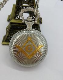 Серебро и золото масонский масонский масон бесплатно кладка тема сплава кварц Fob карманные часы с ожерелье цепь от