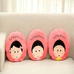Wholesale Coral Cushions - Cute Chibi Maruko square blanket round pillow cushions office nap blanket coral carpet air conditioning