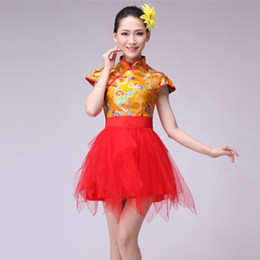 Китайский дракон танцует онлайн-ancient chinese fan dance costume women folk dance national costumes Dragon clothing yangko drum cheerleading costumes
