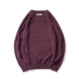 2020 вельветовый свитер MIJKO 2018 осень и зима свитера мужчины высокое качество повседневная роскошь ретро Вельвет шить мужской свитер Свитер размер M-2XL скидка вельветовый свитер