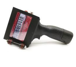 2019 paquetes en línea M7pro portátil en línea impresora de inyección de tinta inteligente empaque día de producción Código QR logotipo HD máquina de escribir spray X57 rebajas paquetes en línea