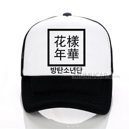 bb041f1d6509f BTS Baseball cap men Women Korean Idol Team Fans Casual hat Fashion summer  outdoor Mesh trucker cap snapback hats