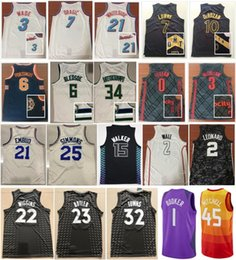 Wholesale College Blue - College The City Edition Jersey Kyle Lowry Demar DeRozan Kristaps Porzingis John Wall Dwyane Wade Hassan Whiteside Goran Dragic Devin Booker