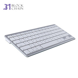 Wholesale home multimedia systems - Bluetooth Wireless Keyboard Gaming Slim Multimedia Key ISO Android System 78keys Durable Home Office Laptop Desktop Keyboard