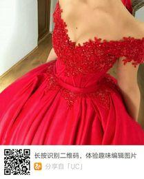 Wholesale Nice Caps - elegant nice prom dress for Maritza good customer