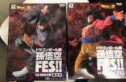 Wholesale fight good - BANPRESTO Original Dragon Ball Z DBZ FES Fighting Black Rose Goku SSJ4 Goku Action Figure Toys Figurals Dolls Vol.06