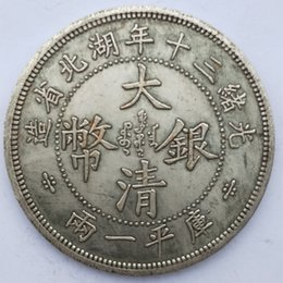 Wholesale Antique Chinese Coins - COPY OLD COINS Chinese Qing Dynasty Guangxu ingot copper Hubei Province 1904 coins collection