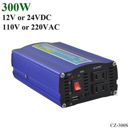 Wholesale 24v Solar Inverter Off Grid - 300W off grid inverter, 12V 24V DC to AC110V 220V pure sine wave inverter for small solar or wind power system, surge power 600W