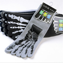Wholesale socks wholesale china - China Post Registered Air Mail men's five fingers socks autumn-winter men and Male Five Finger Socks Casual Toe