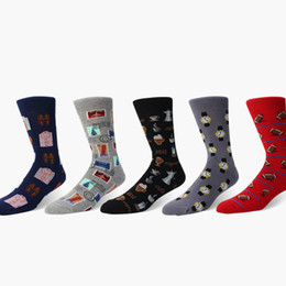 Relojes de cupones online-men Personality Printing Stamp Watch Coffee Beans Menswear Pattern Fashion Socks Casual Ventilation Cotton Sock
