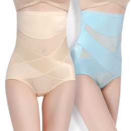 46ba90d9e20e8 women plus size highwaist underwear slimming corset tummy tights body shaper  seamless pants postpartum shaping panty