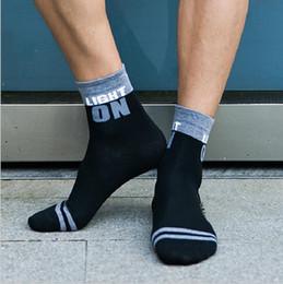 Wholesale Socks Wholesale China - Wholesale- Hot Sale New Arrival Reimmu China Brand Men Happy Sock Multiply Color Man Short Fashion Style Ankle Socks One Size Wholesale
