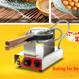 Wholesale waffle sticks maker - Egg Waffle Machine Electric Hong Kong Bubble Waffle Maker Puff Cake Stainless Steel 1000W 220V Non-stick Cooking Surface CE Approval