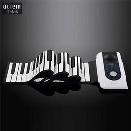 2019 88 клавиш фортепиано ДоРеМи профессиональный портативный складной электронное пианино 88 ключей силиконовые смарт электронная взрослый начинающий S2088-88 дешево 88 клавиш фортепиано