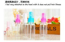 2019 großhandel parfums sets Großhandelsreiseflaschen stellten leeren Plastikzerstäuber nachfüllbares Parfüm-Spray 30ML ein günstig großhandel parfums sets