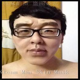 Mascarilla de silicona sexy online-Máscara femenina de calidad superior sexy silicona realista piel humana máscaras danza de Halloween mascarada cosplay drag queen crossdresser cara máscara de la piel