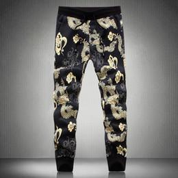 Pantaloni di alta qualità Uomo Coreano Slim Fit Casual Cina Drago Stampa Harem Pant Uomo Plus Size Autunno Streetwear Mens Jogging 5XL-M da