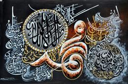 Quarto pop art on-line-Caligrafia Islâmica individual à mão fez pop art na arte da rua graffiti lona bom para decoração do quarto