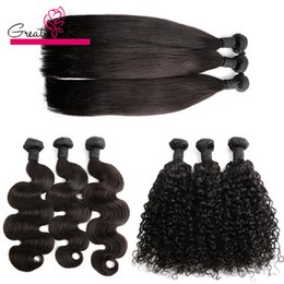 Wholesale Cheap 12 Inch Curly Hair - 3pcs lot Cheap Donor Brazilian Hair Weave Bundles Natural Black Body Wave Straight Curly Human Hair Extensions for Braid Greatremy 2018 Deal