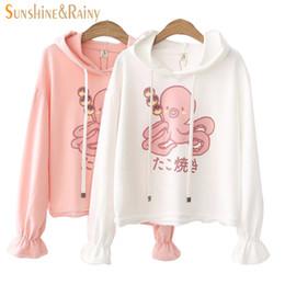 camisas estilo mariposa Rebajas Primavera femenina nueva 2018 Sudadera con estampado de pulpo pequeño Camiseta manga de niña con capucha de estilo universitario Camisa estilo universitario