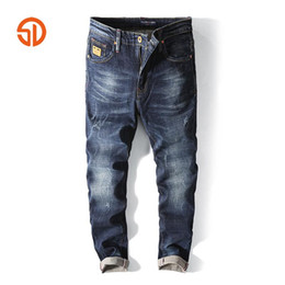 Fashion Vintage Slim Straight Jeans Pants Mens Trousers Washed Jeans  Stretch Denim Pants Male High Quality Brand 73fd66933
