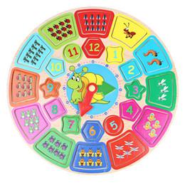 Интеллект 2018 новая деревянная детская улитка часы-паззл детские блоки цифровые часы 1 лет детские развивающие игрушки от Поставщики супер игровая приставка