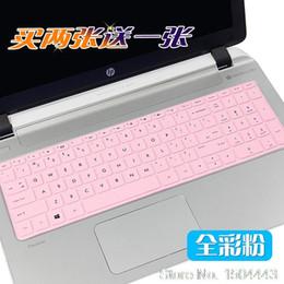 capas de laptop de 15 polegadas Desconto Protetor da tampa do teclado do portátil de 15 polegadas pele para a geração velha Pavilhão 15E 15N 15T 15-N 15-E 15-E000 15-N000 15-N100